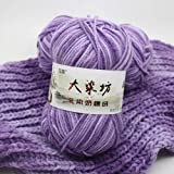 AGUIguo Knitting Yarn, Crochet Yarn,Cotton Yarn, Multicolor Wool Yarn 50g/Skein, Soft & Gentle for Baby Items (Color: F)