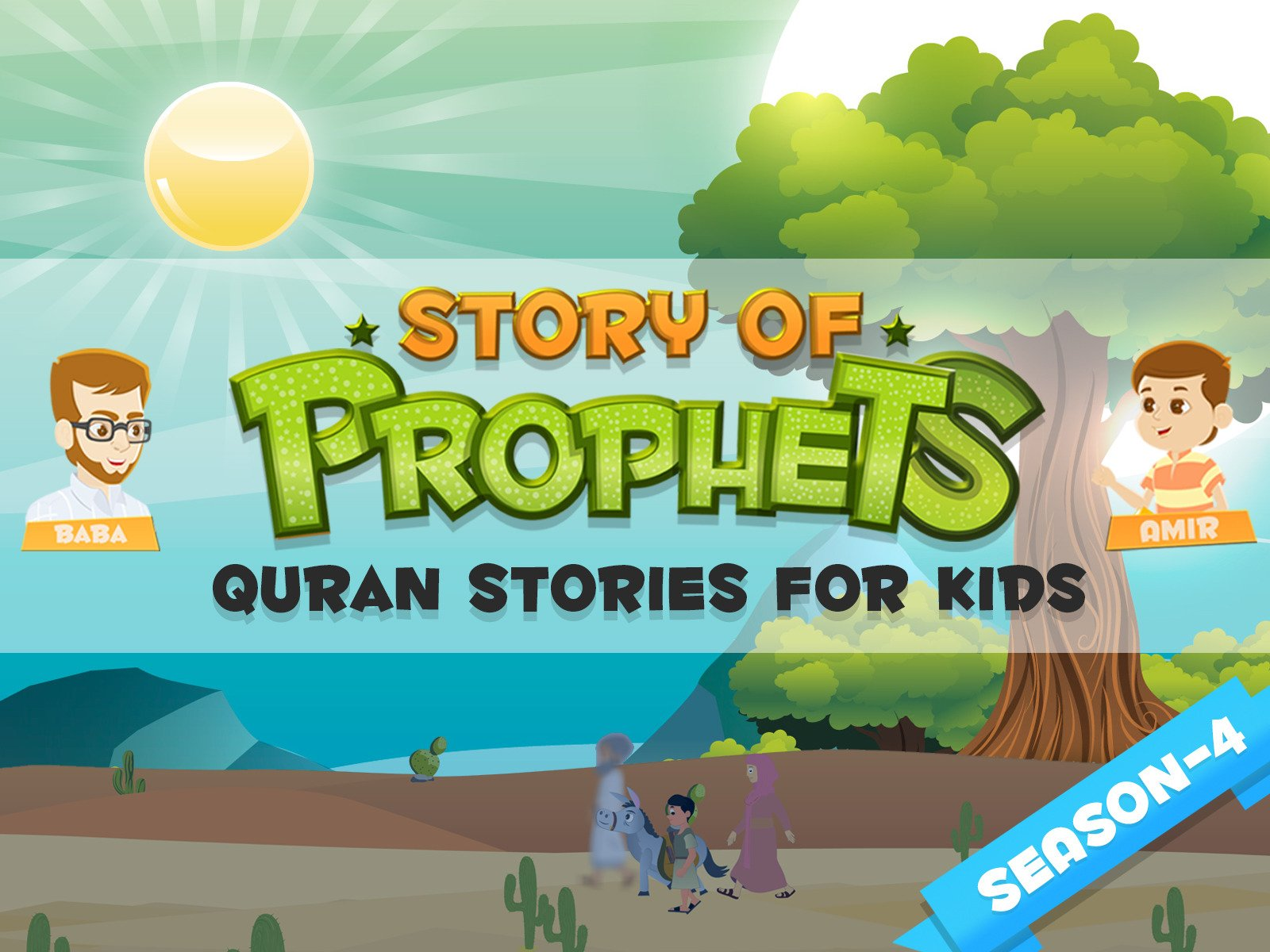 Quran Stories for Kids - Season 4