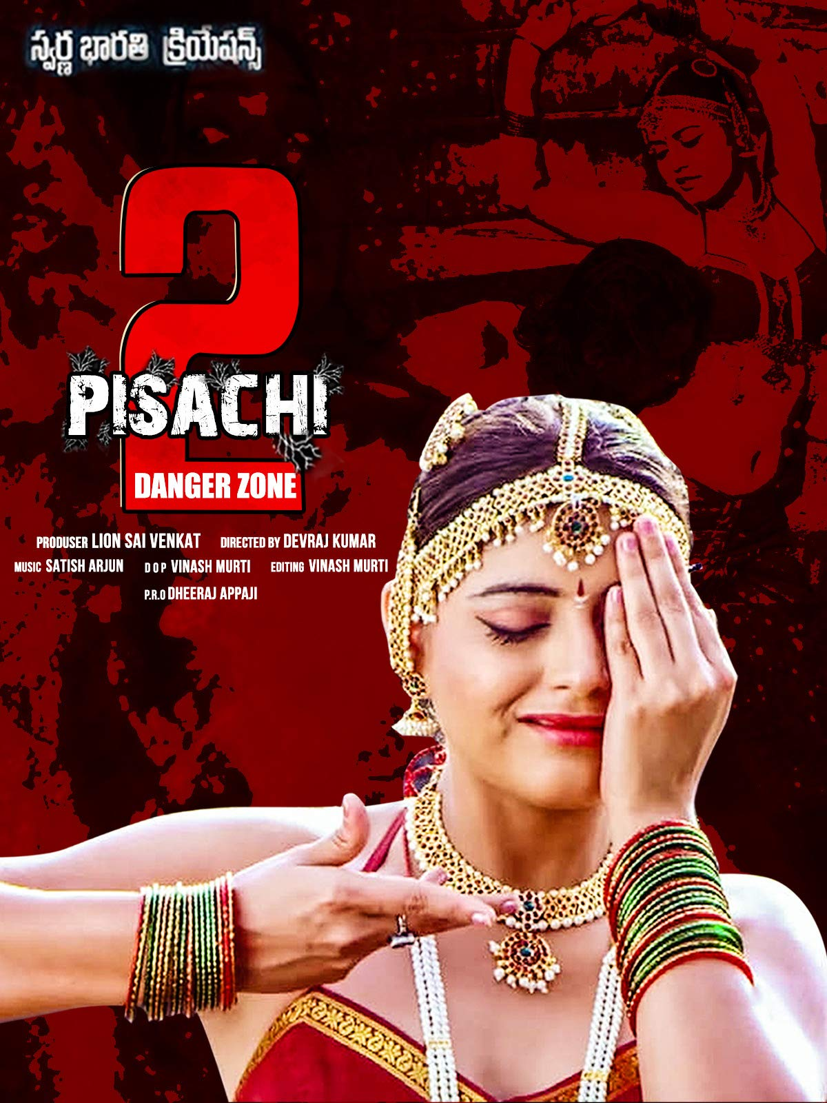 Pisachi 2 on Amazon Prime Video UK
