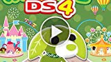 CGR Undertow - OCHA-KEN NO HEYA DS 4 Review for Nintendo DS