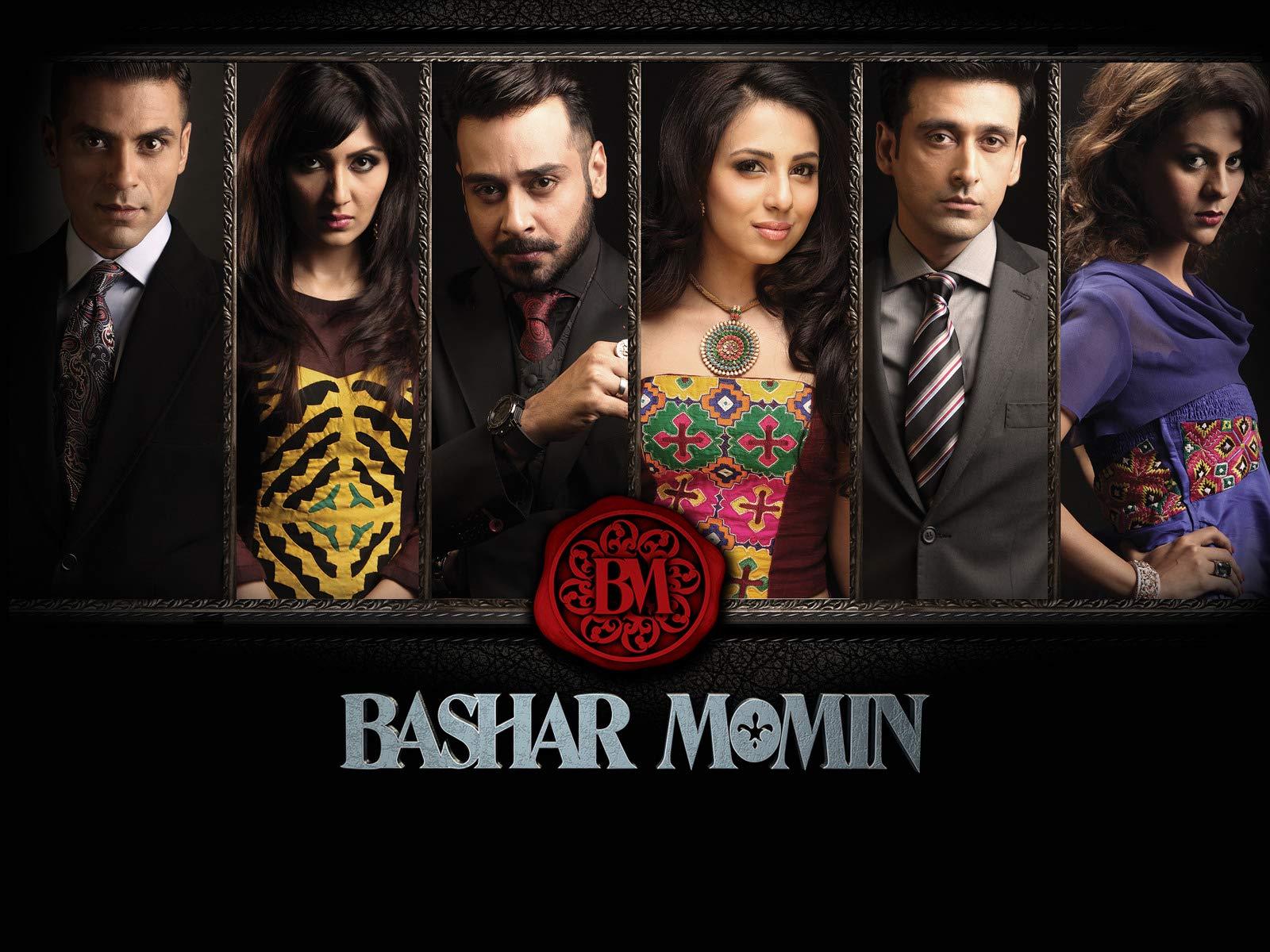 Bashir Momin