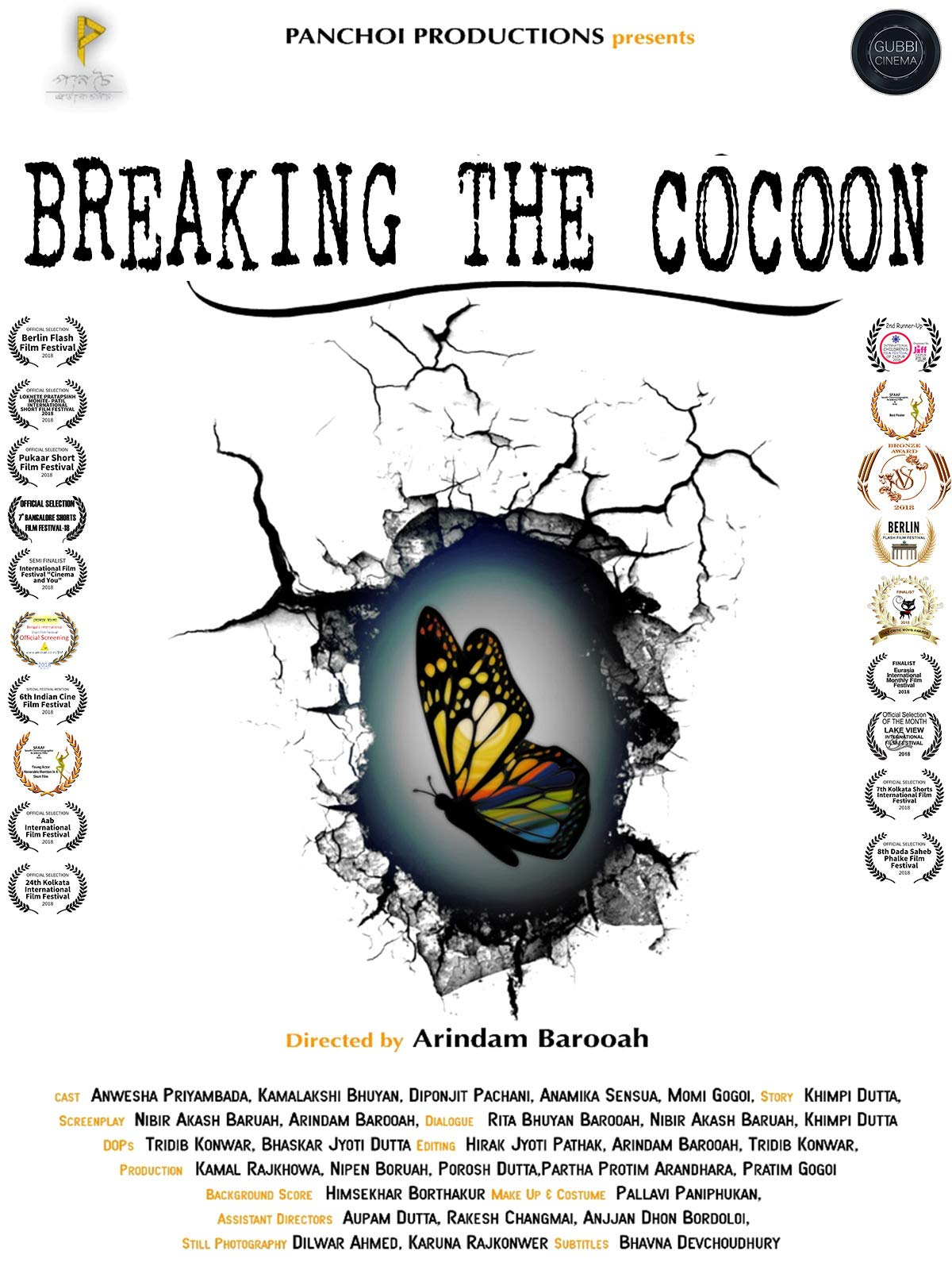 Breaking the Cocoon