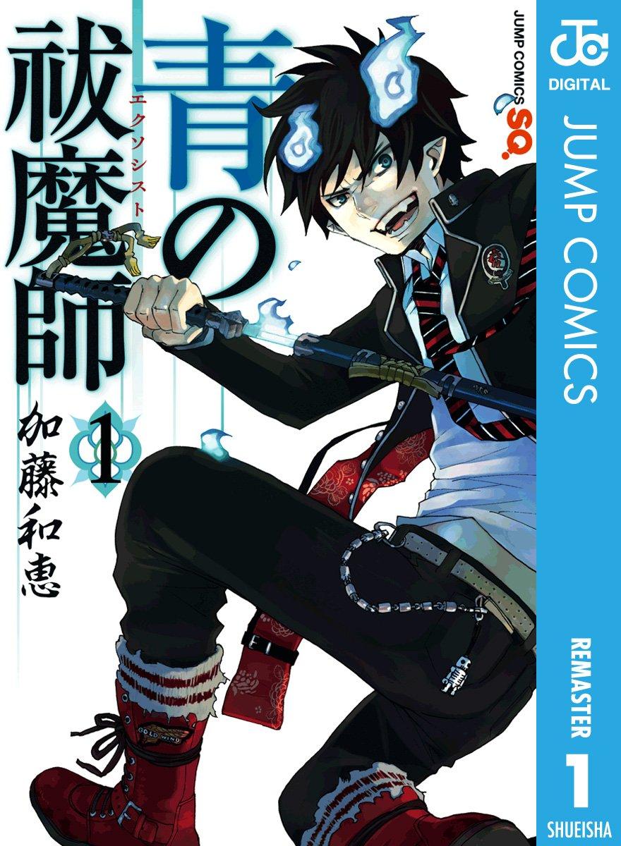 2017年アニメ2期「京都不浄王篇」開始!『青の祓魔師』キャラクター一覧