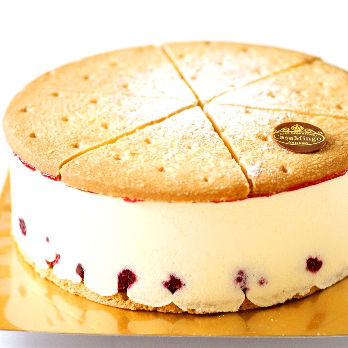 最高級洋菓子 ドイツの銘菓 ケーゼザーネトルテ レアチーズケーキ 15cm プレートセット