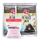 Myungga, Onigiri Rice Ball Triangle Sushi Seaweed Wrappers Nori set, (20sheets ×2pack) + mold (Tamaño: 1.12×0.73×0.3inch)