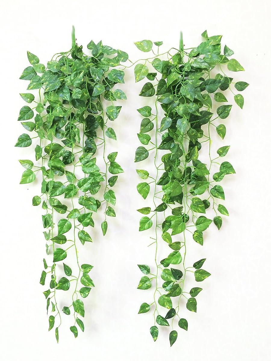Yatim 90 Cm Money Ivy Vine Artificial Plants Greeny Chain