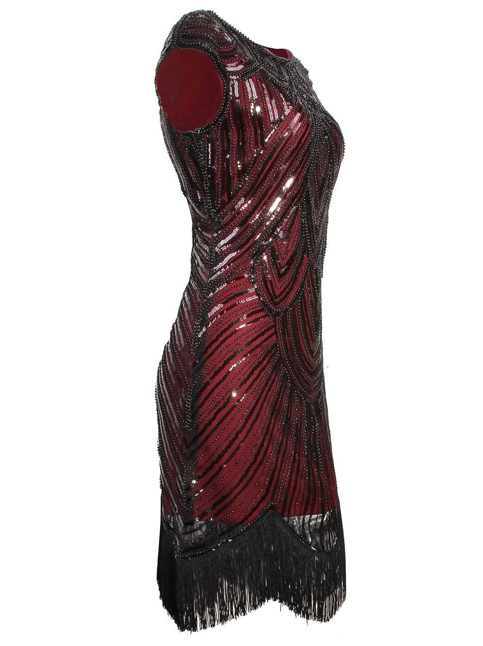 Vijiv Art Deco Great Gatsby Inspired Tassel Beaded 1920s Flapper Dress 1