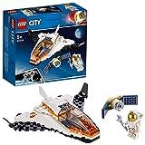 レゴ(LEGO) シティ 人口衛星を追うジェット機 60224