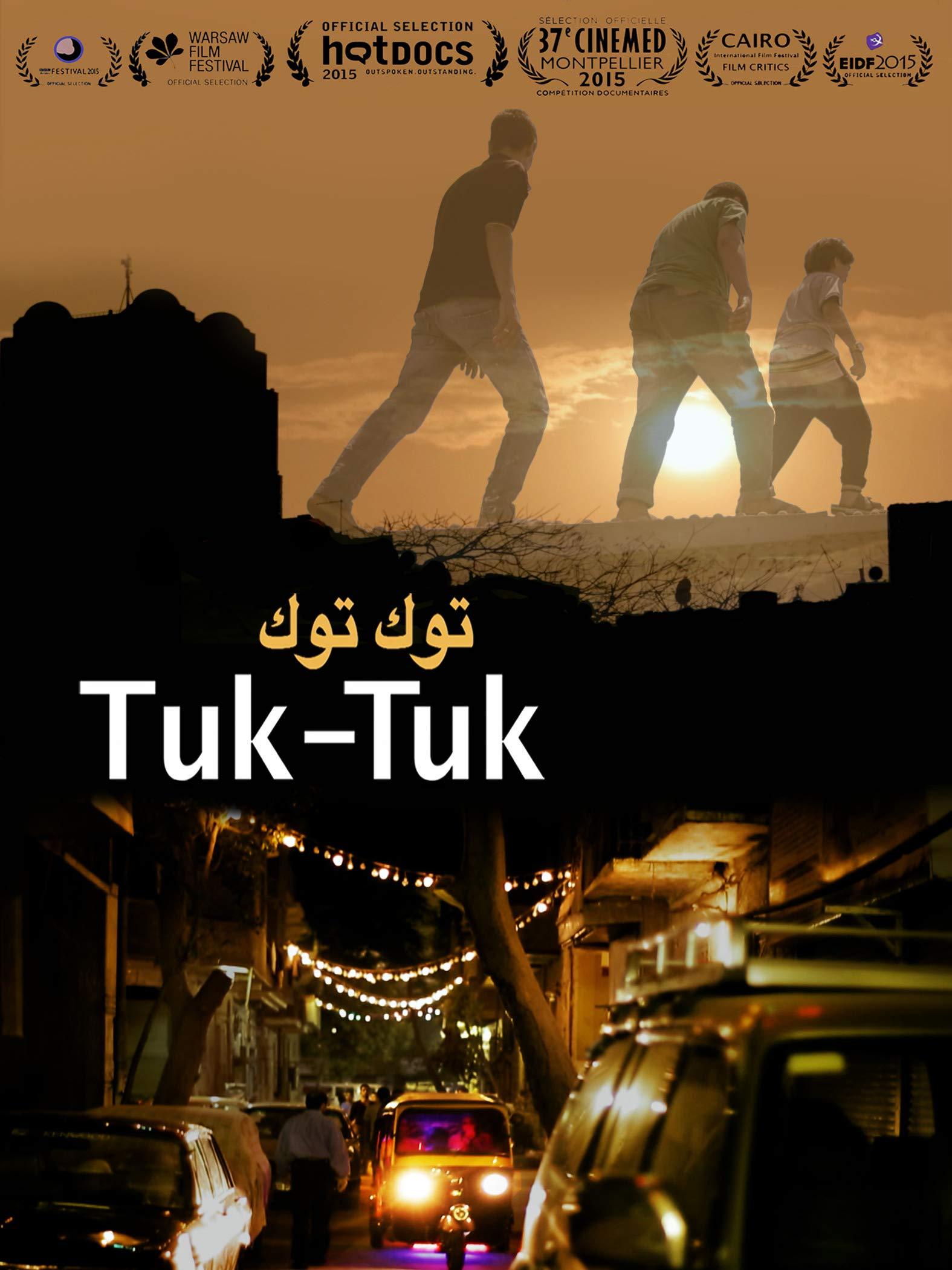 Tuk-Tuk on Amazon Prime Video UK