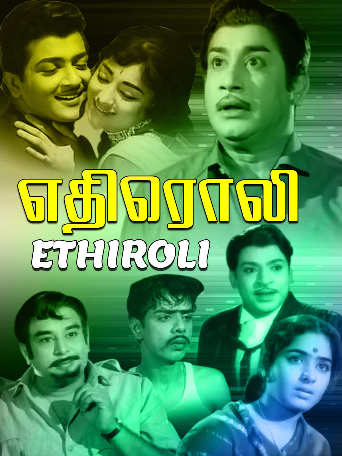 Ethiroli on Amazon Prime Video UK