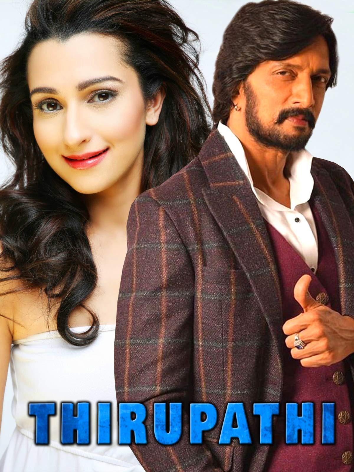 Thirupathi on Amazon Prime Video UK