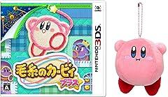 毛糸のカービィ プラス -3DS + カービィマスコット ホバリング 【Amazon.co.jp限定】オリジナルトートバッグ 付