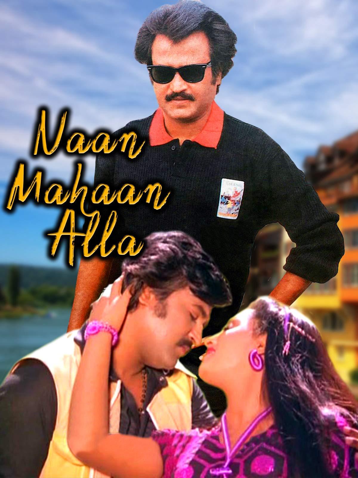 Naan Mahaan Alla on Amazon Prime Video UK
