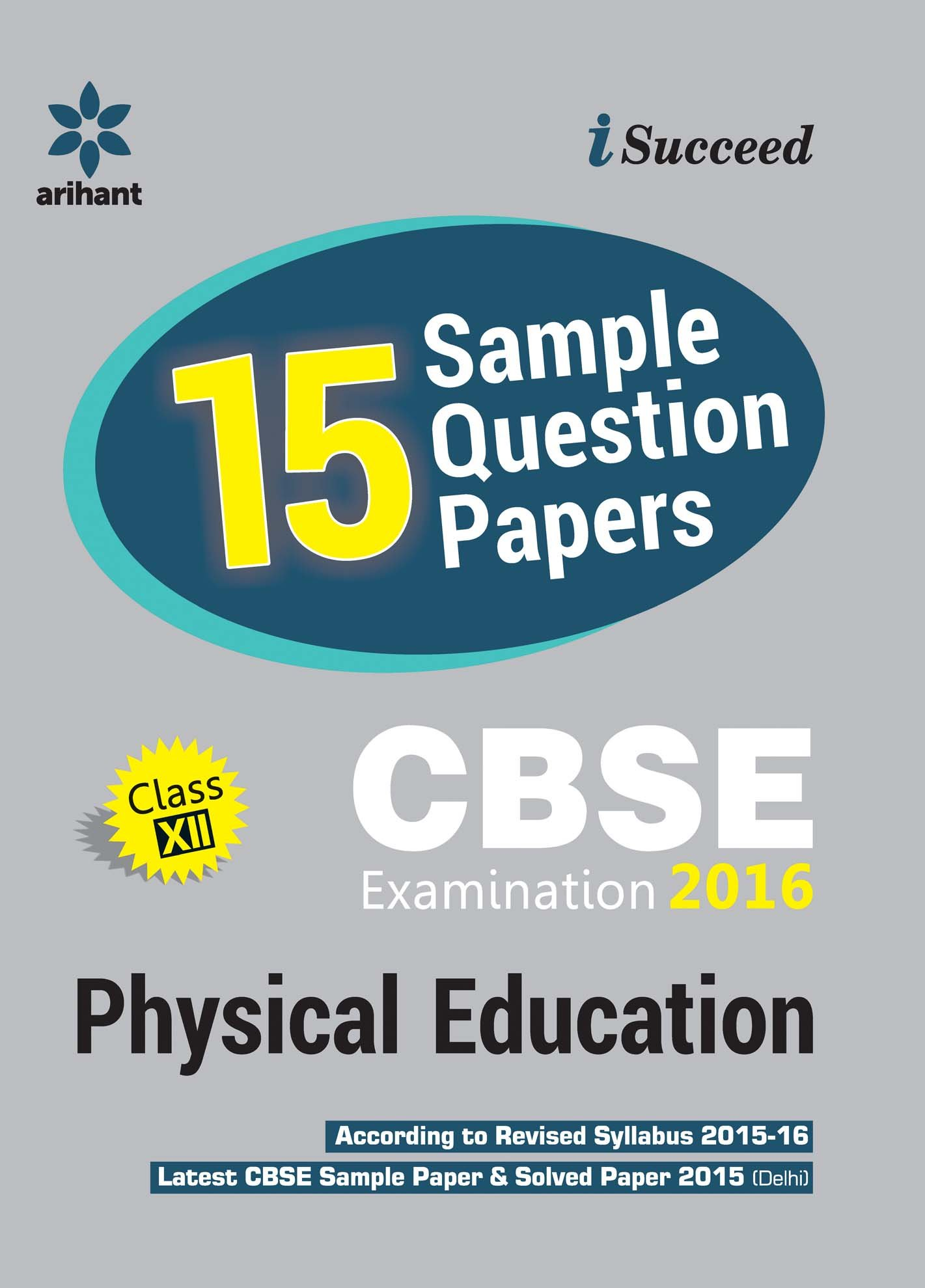 physics class 12th sample paper sa1 Class 9 sa 1 sample paper cbse 2017 sample paper of english for class 9 sa1   manual book information technology sample cbse class 9 foundation of information technology sample paper (1) other subjects paper for sa1 sa2 cbse guess papers sample paper ncert books ncert solutions class x physics light.
