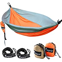 Bisgear XL Double & Single Camping Hammock (Orange/Grey)