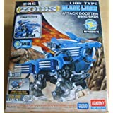 Zoids Blade Liger Rz-028 + Ab(attack Booster) 1/72 Scale