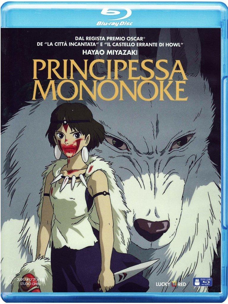 Principessa Mononoke (1997) (Vers.Rid) FULL Bluray AVC DTS HD MA DDN