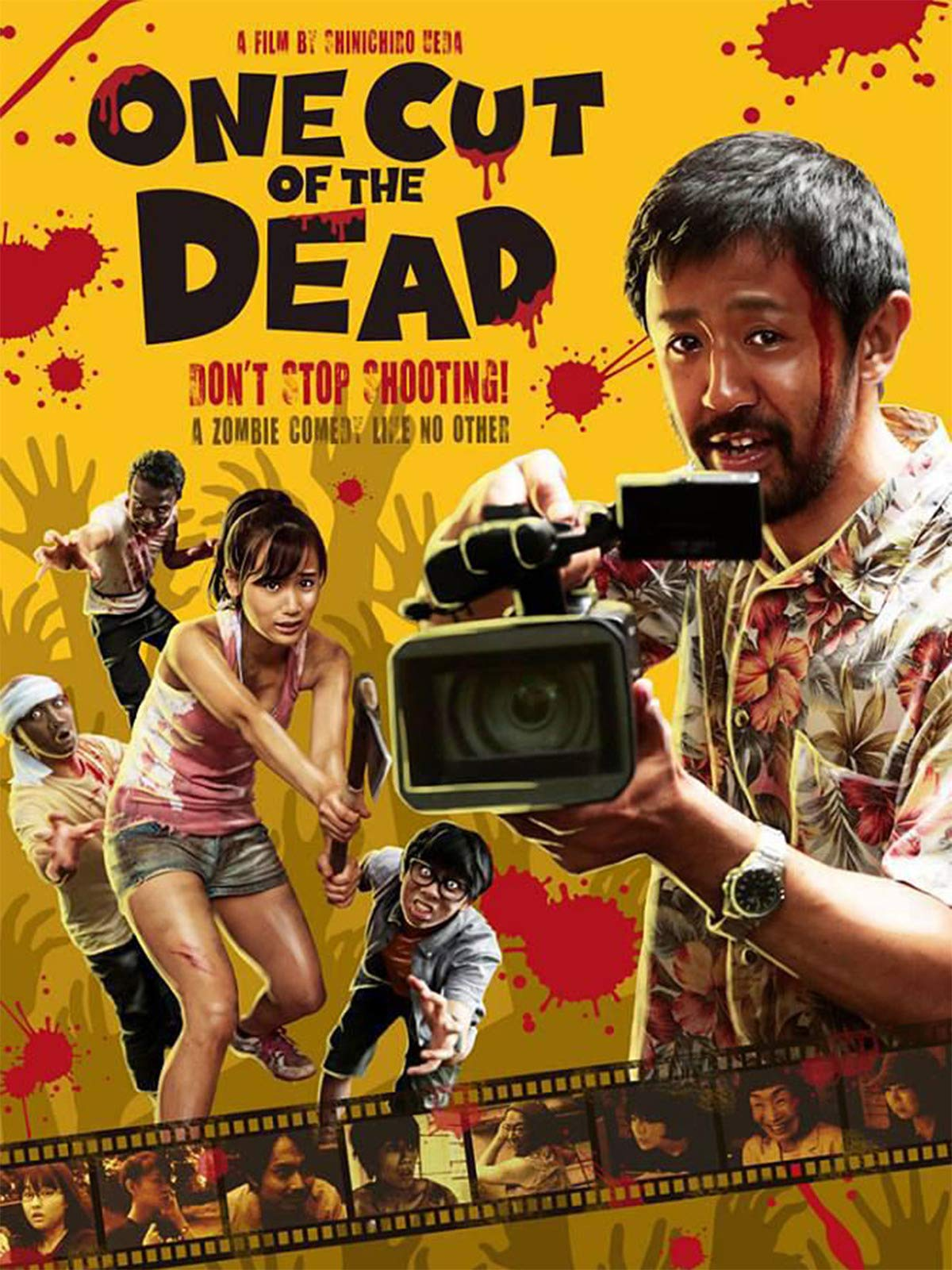 One Cut Of The Dead on Amazon Prime Video UK