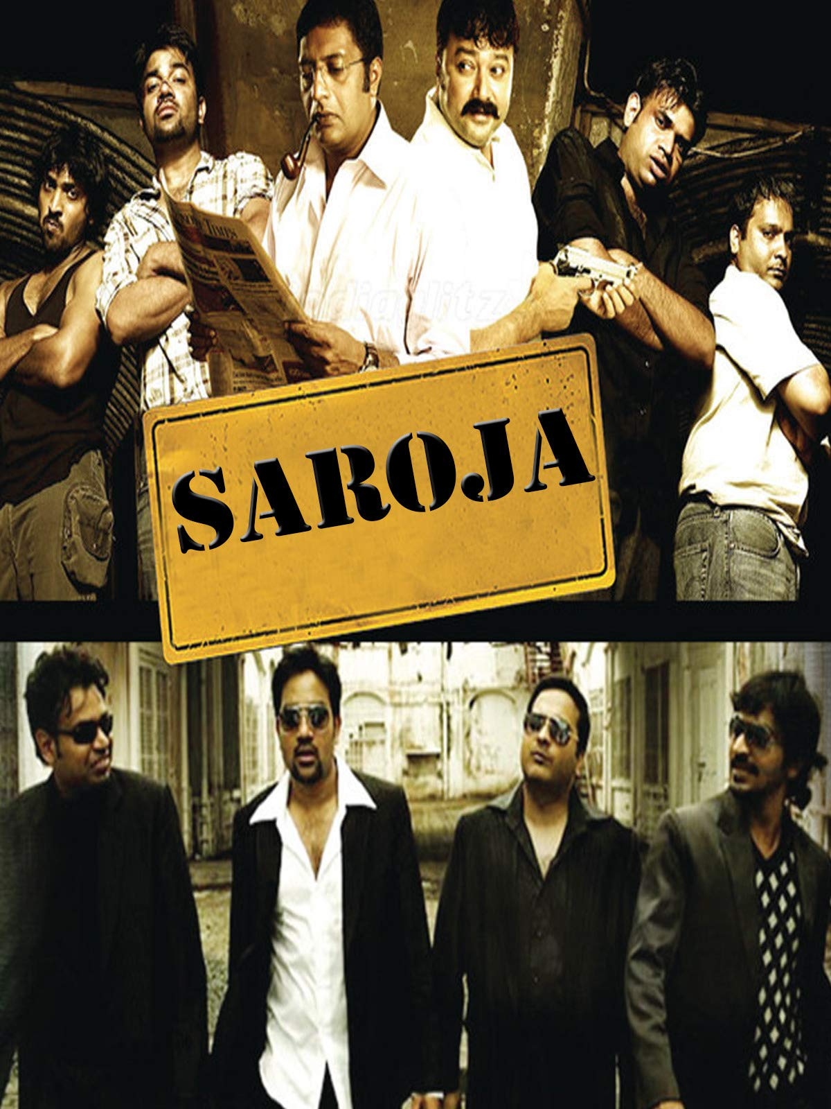 Saroja on Amazon Prime Instant Video UK