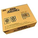 BANDAI Super Minipla King Brachion Titanus Power Rangers Zyuranger