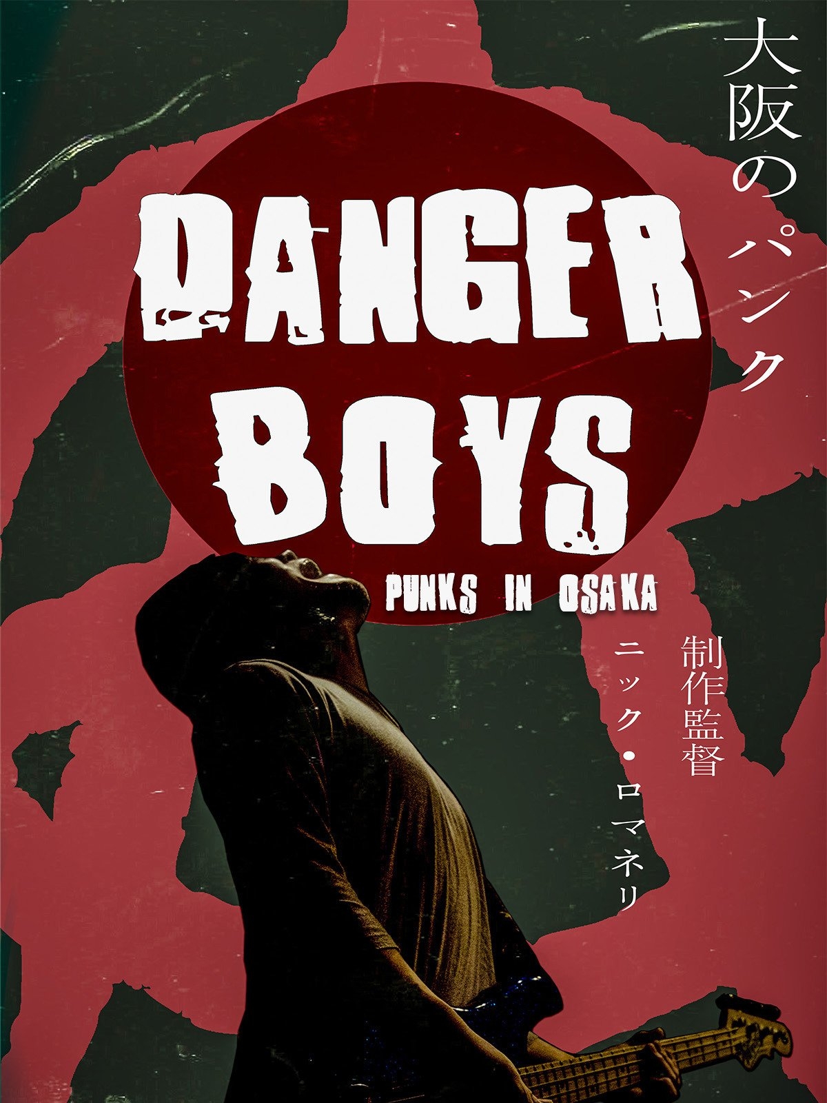 Danger Boys: Punks in Osaka