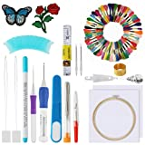 Accmor Magic Embroidery Pen Punch Needle, Embroidery Pen Set Including Embroidery Patterns, Embroidery Hoop, Punch Needle Kit Craft Tool, 50 Color Threads for DIY Threaders Sewing Knitting for mother'