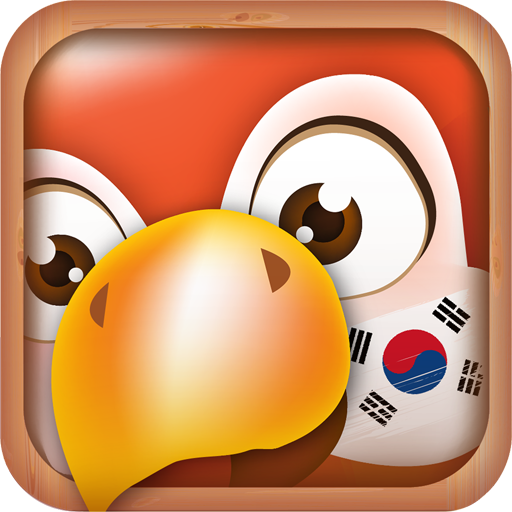 Learn Korean Free - Phrases & Vocabulary For Travel, Study & Live In Korea
