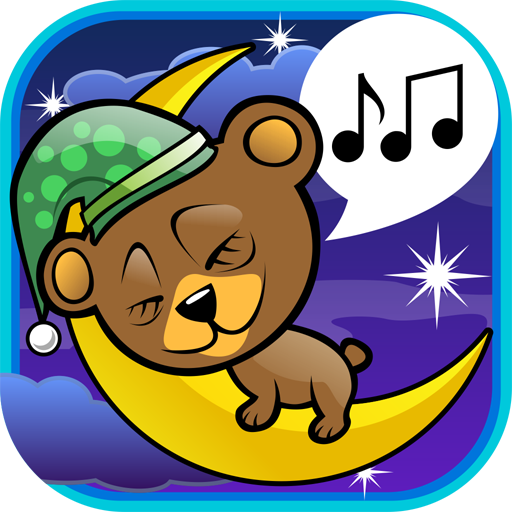 Baby Bear Music For Children back-136362