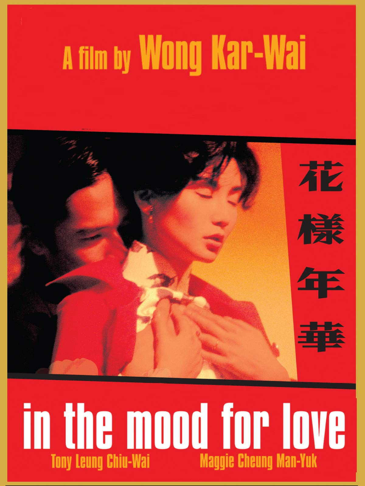 In the Mood for Love on Amazon Prime Video UK