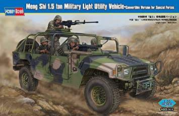 """1/35 Fighting Reykjavik Le series China Army """"Takeshi fighters"""" special forces version (japan import)"""