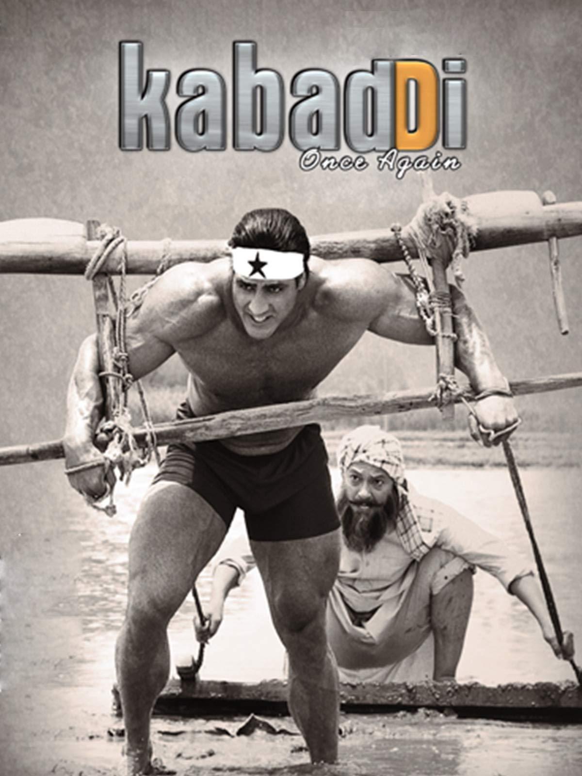 Kabaddi Once Again on Amazon Prime Video UK