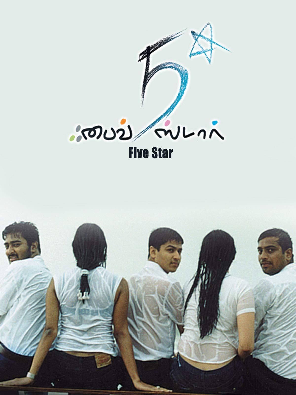 Five Star on Amazon Prime Video UK