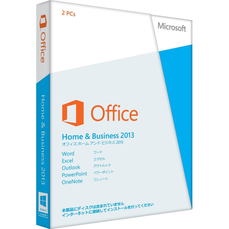 ◆◇◆「Microsoft Office Home and Business 2013 Windows版PC2台1ライセンス」がタイムセール中!