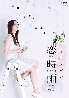 あぁ、花嫁衣装が遠のいていく・・・テレビ美女13人結婚できない裏事情を暴く!! Vol.07