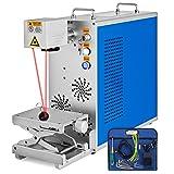 Superland 20W Fiber Laser Marking Machine 110mmx110mm Fiber Laser Engraver Marking Machine Maker & Rotary Metal & Non-metal (20W 4.3x4.3 Inch) (Color: 20W 4.3x4.3 Inch)