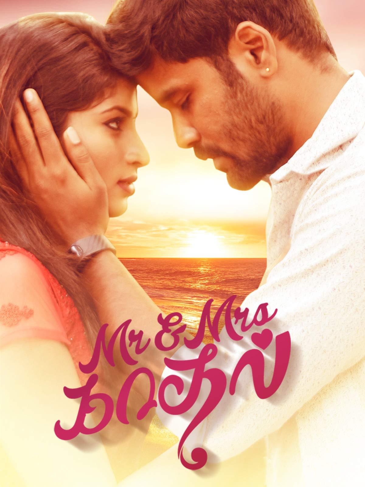 Mr & Mrs Kaadhal