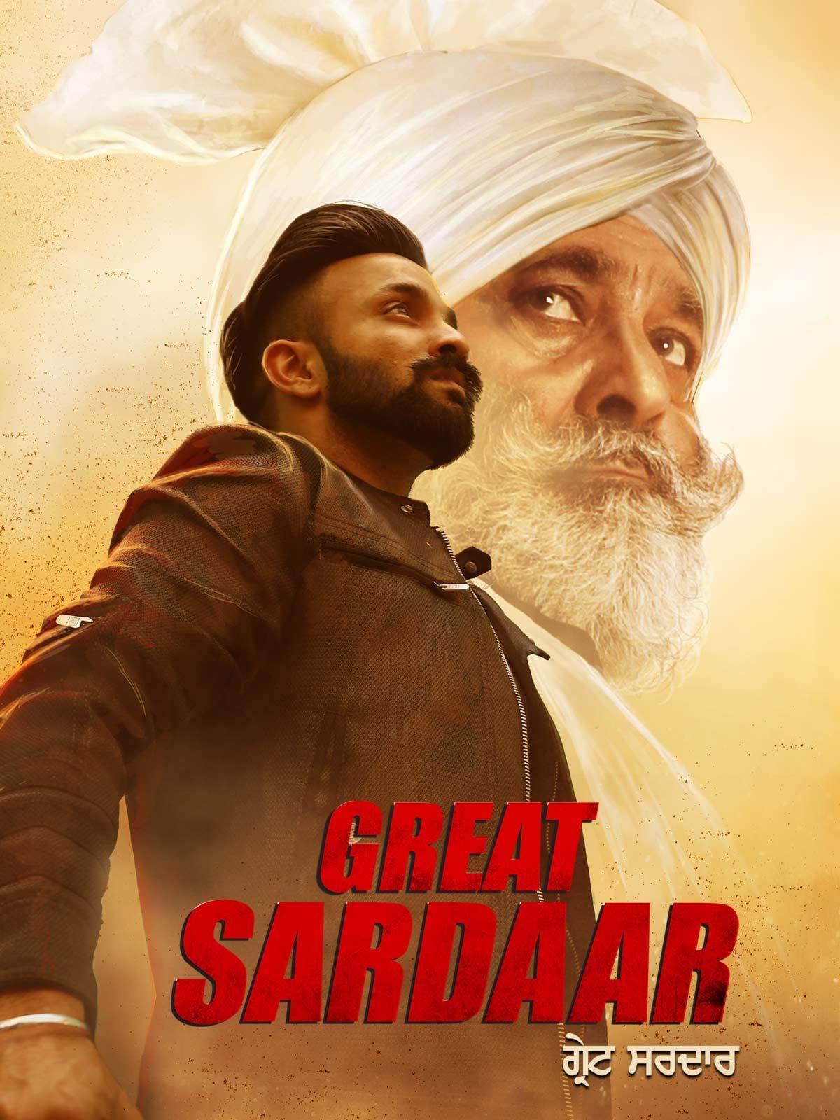 Great Sardaar on Amazon Prime Video UK