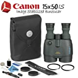 Canon 15x50 is All-Weather Image Stabilized Binocular Starters Bundle (Color: Starters Bundle, Tamaño: 15x50 IS All-Weather Image Stabilized Binocular)
