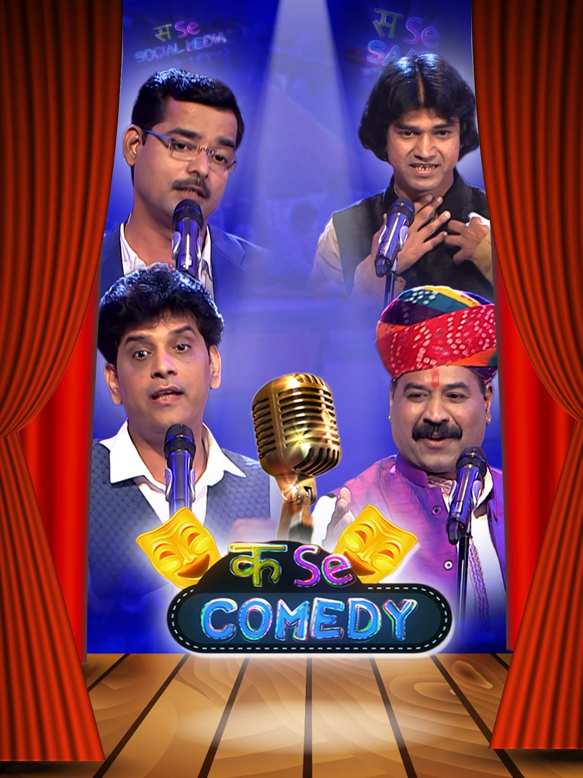 Best Of K Se Comedy