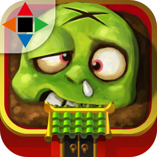 Kingdom Of Zombies : Plant Farm Fight ! - From Panda Tap Games