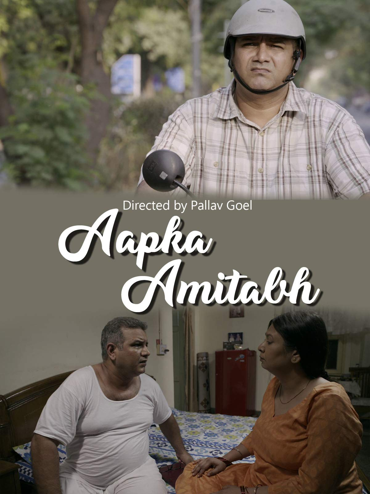 Aapka Amitabh on Amazon Prime Video UK