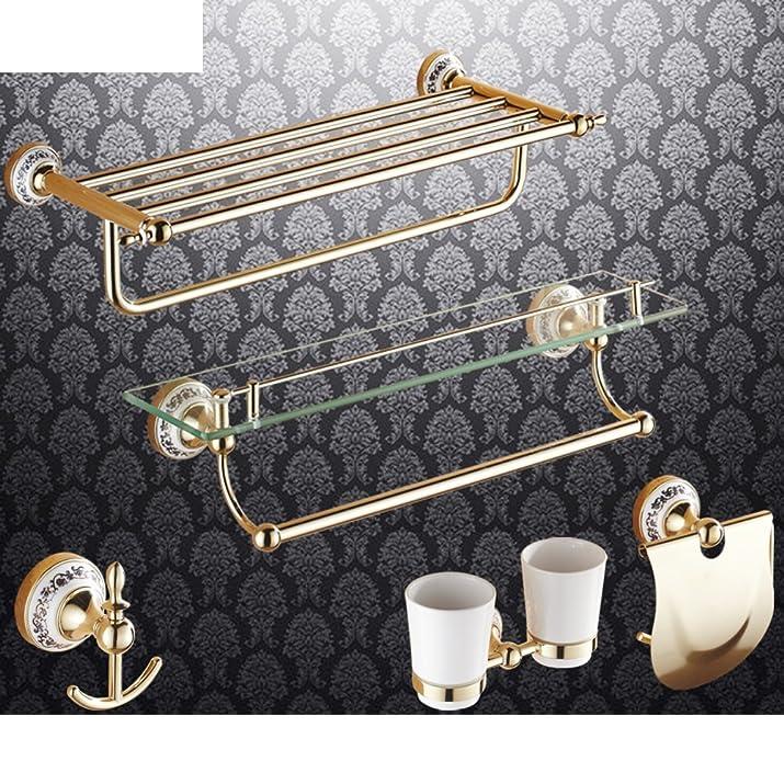 accessori per il bagno/Rame antico/Gold-plated asciugamani/stile europeo asciugamano rack/Bagno accessori hardware set-K