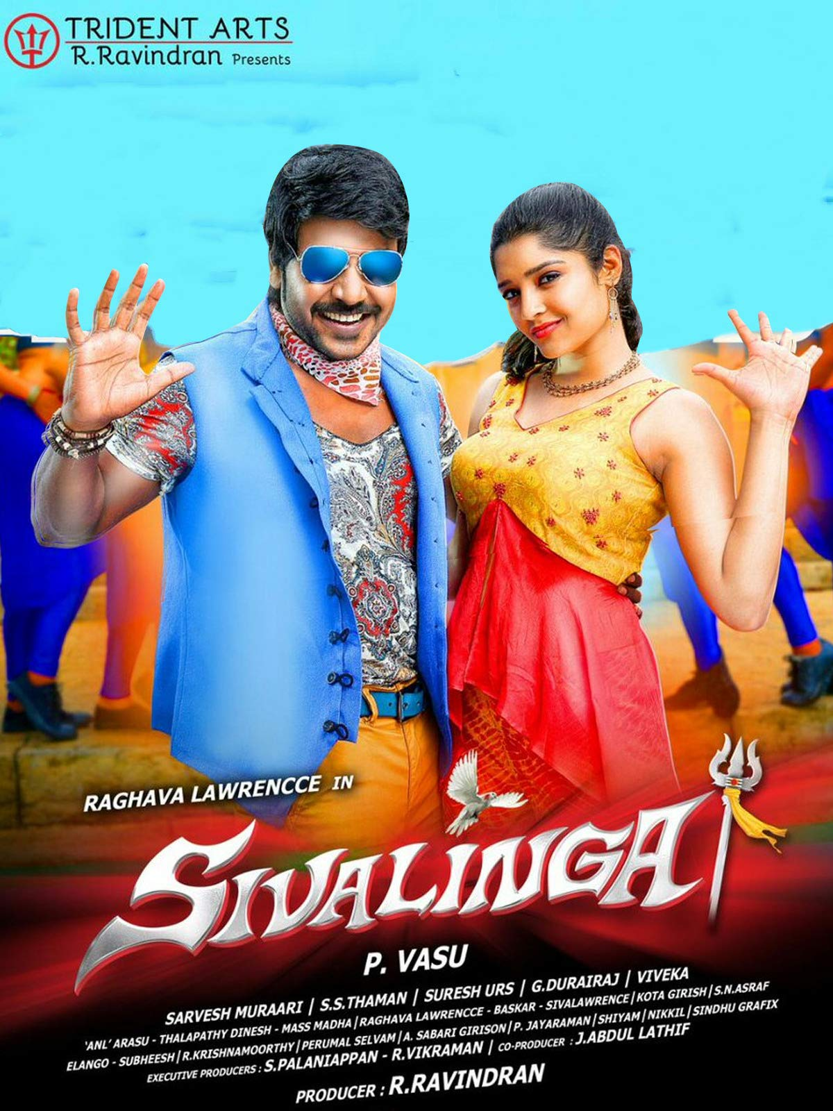 Shivalinga on Amazon Prime Video UK