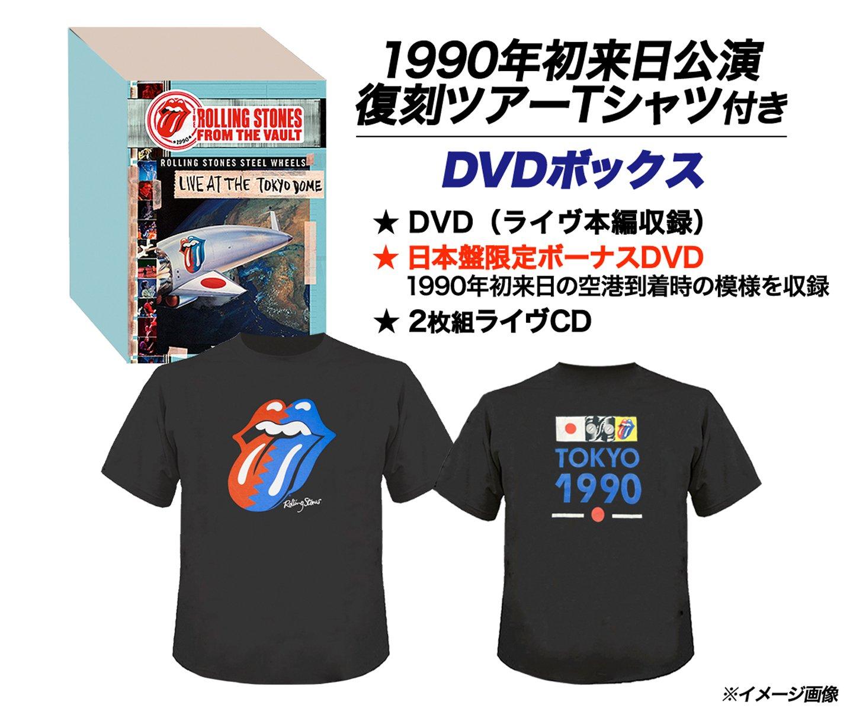 【完全生産限定盤500セット:DVD+2CD+BONUS DVD/1990年初来日公演復刻ツアーTシャツ タイプA(Lサイズのみ)/日本語字幕付】