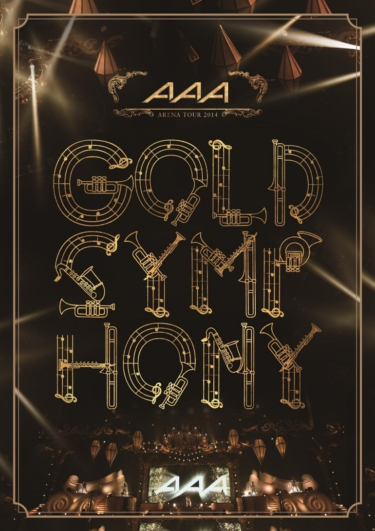 AAA ARENA TOUR 2014 -Gold Symphony-  (Blu-ray) (初回生産限定盤)