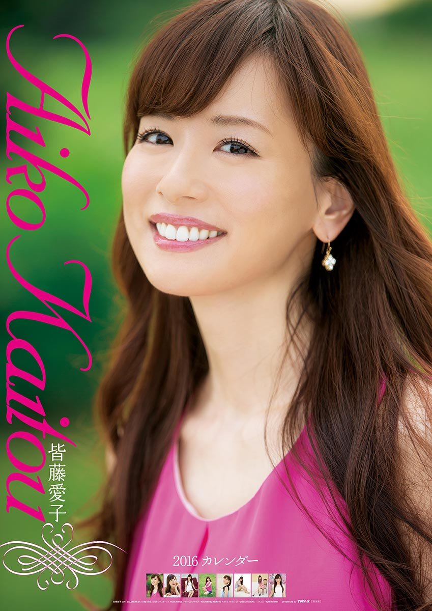 皆藤愛子Part11 [転載禁止]©bbspink.comYouTube動画>15本 ->画像>2762枚