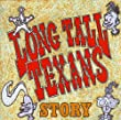 The Long Tall Texans Story