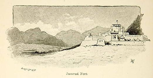 Jamrud Fort in Pakistan Wood Engraving Jamrud Fort