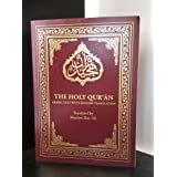 Holy Quran with English Translation (Paperback)