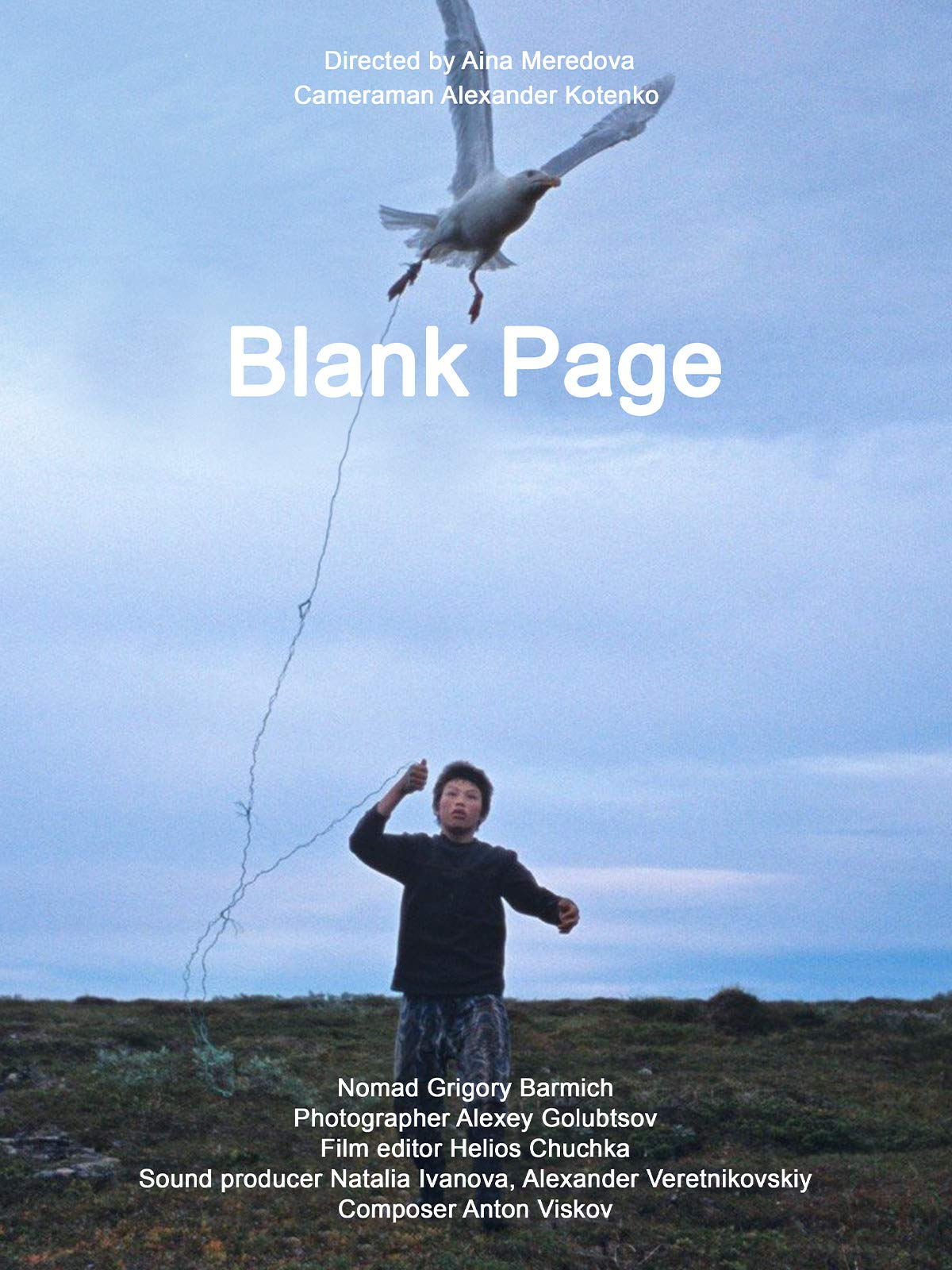Blank page on Amazon Prime Video UK
